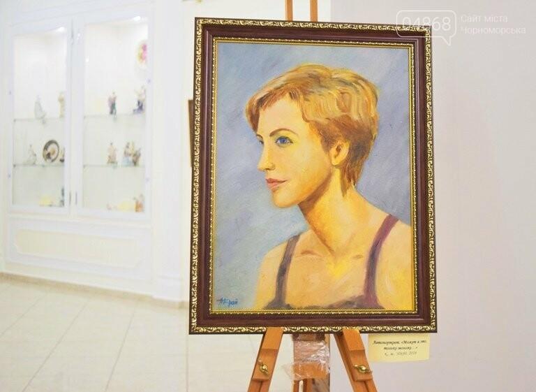 Многогранный талант: в Черноморске прошёл творческий вечер Анны Драй, фото-1