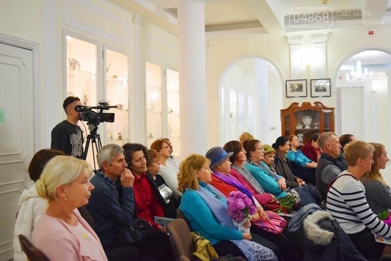 Многогранный талант: в Черноморске прошёл творческий вечер Анны Драй, фото-20