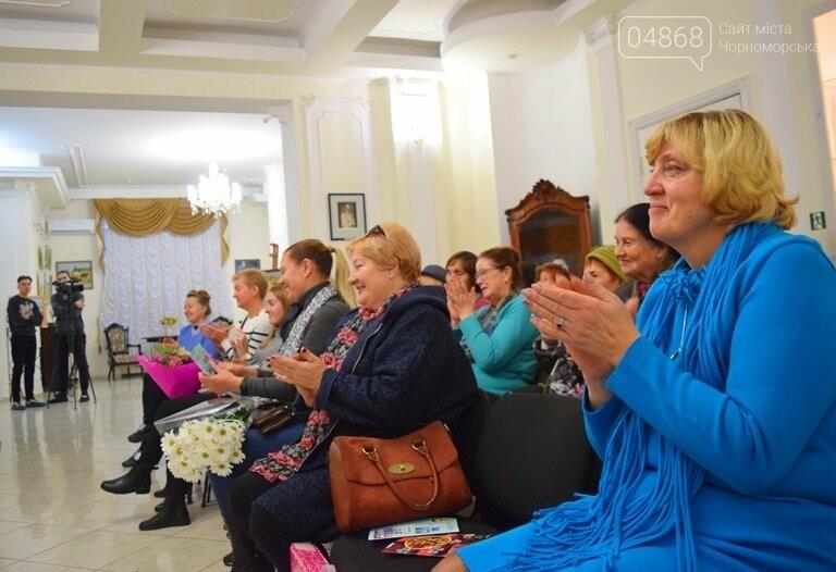 Многогранный талант: в Черноморске прошёл творческий вечер Анны Драй, фото-7