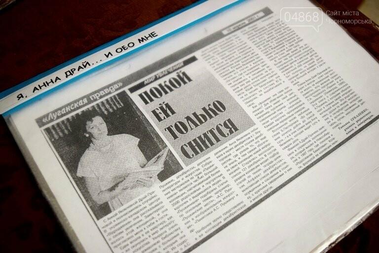 Многогранный талант: в Черноморске прошёл творческий вечер Анны Драй, фото-22
