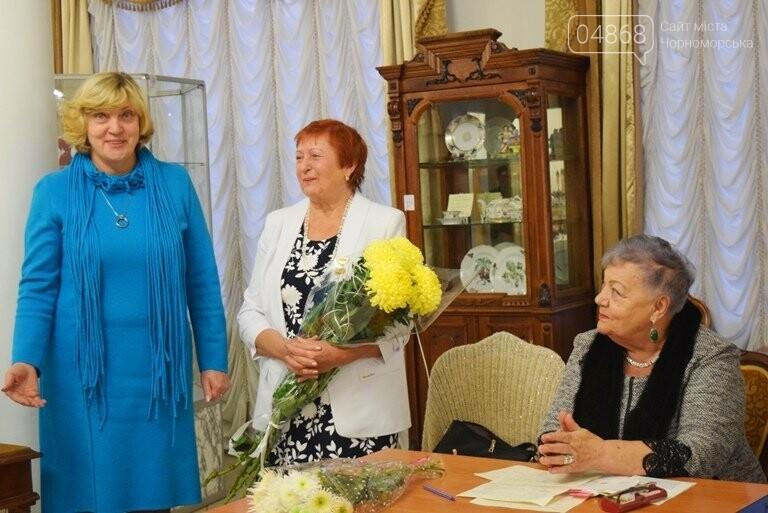 Многогранный талант: в Черноморске прошёл творческий вечер Анны Драй, фото-2
