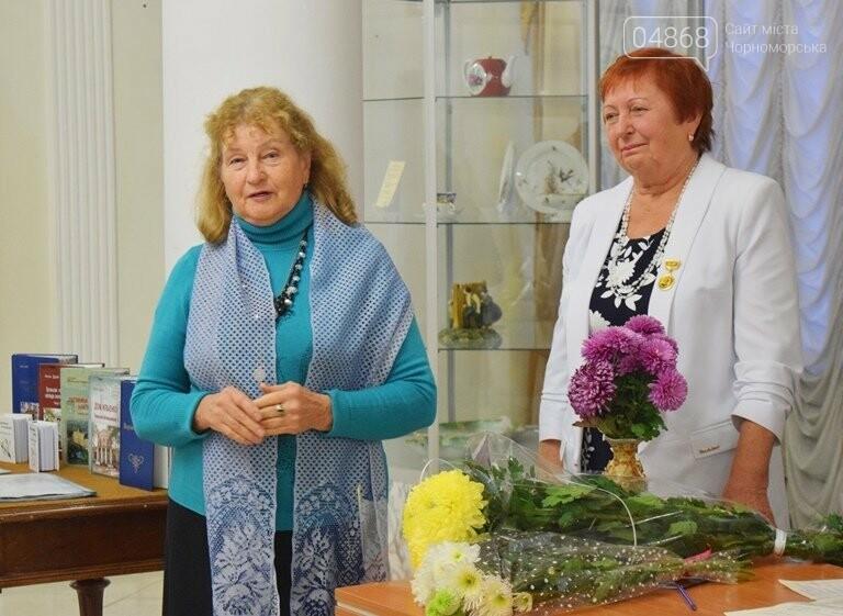 Многогранный талант: в Черноморске прошёл творческий вечер Анны Драй, фото-9