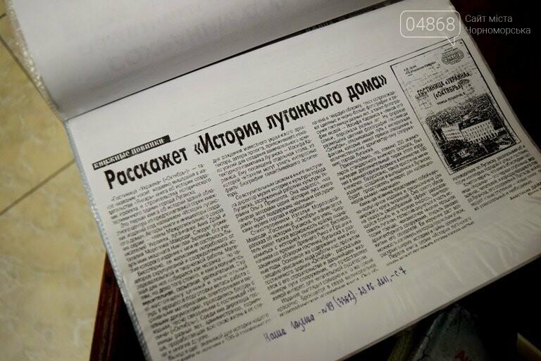 Многогранный талант: в Черноморске прошёл творческий вечер Анны Драй, фото-27