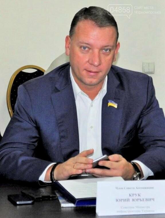 Юрий Крук избран вице-президентом Украинского Союза промышленников и предпринимателей, фото-7