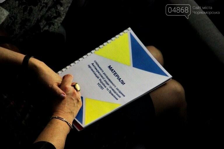Юрий Крук избран вице-президентом Украинского Союза промышленников и предпринимателей, фото-8