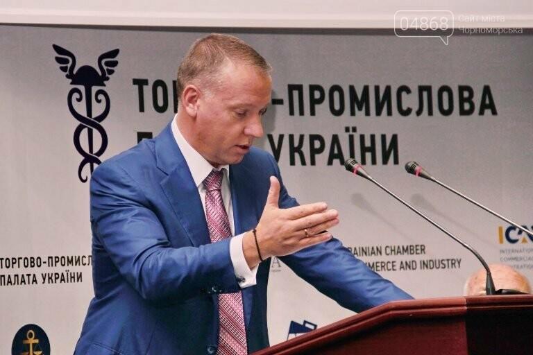 Юрий Крук избран вице-президентом Украинского Союза промышленников и предпринимателей, фото-1
