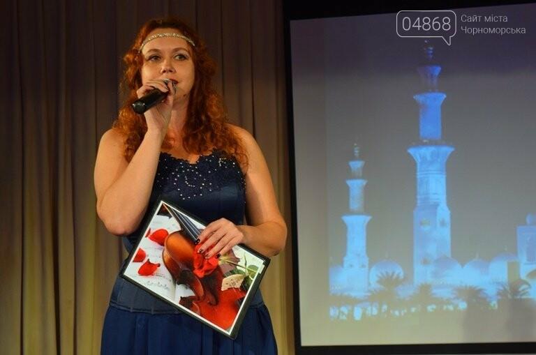 «Восточная сказка» помогает спасать жизнь маленьких жителей Черноморска, фото-14