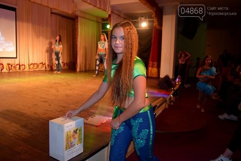 «Восточная сказка» помогает спасать жизнь маленьких жителей Черноморска, фото-7