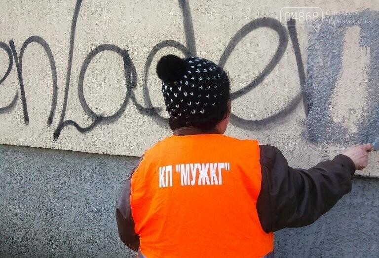 Наркотики в Черноморске: волна возмущений жителей и комментарий ГУЖКХ, фото-4