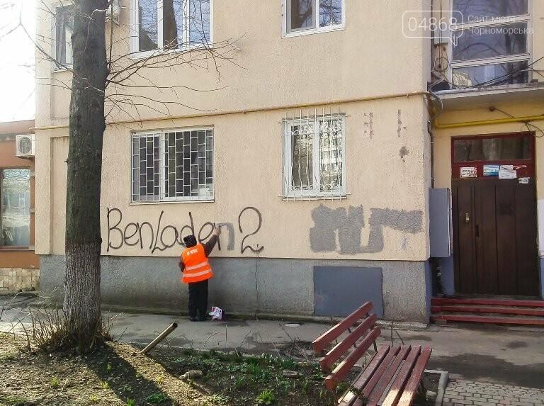 Наркотики в Черноморске: волна возмущений жителей и комментарий ГУЖКХ, фото-7