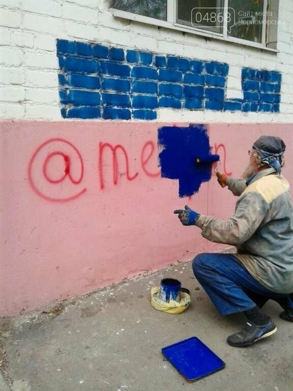 Наркотики в Черноморске: волна возмущений жителей и комментарий ГУЖКХ, фото-2