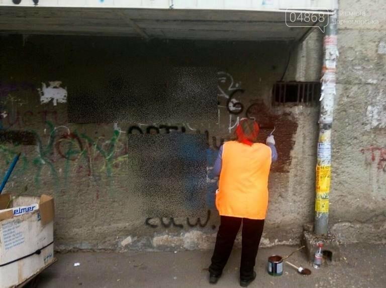 Наркотики в Черноморске: волна возмущений жителей и комментарий ГУЖКХ, фото-8