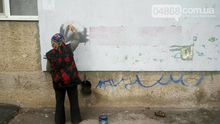Наркотики в Черноморске: волна возмущений жителей и комментарий ГУЖКХ, фото-3