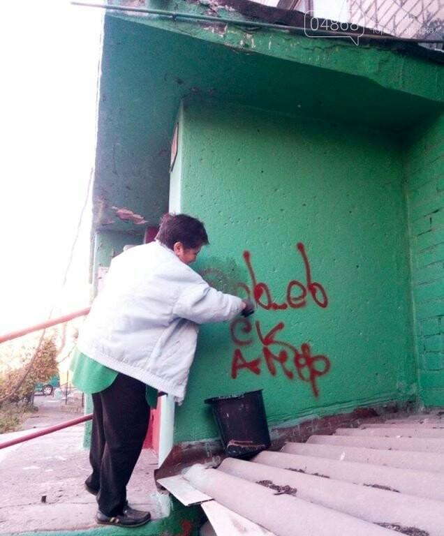 Наркотики в Черноморске: волна возмущений жителей и комментарий ГУЖКХ, фото-5