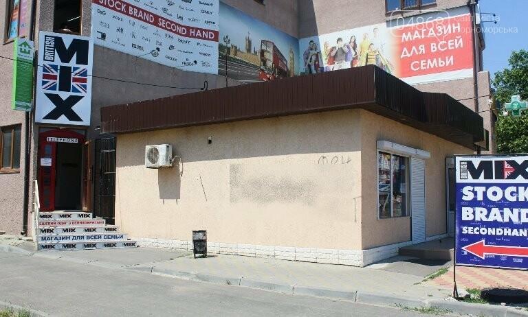 Наркотики в Черноморске: волна возмущений жителей и комментарий ГУЖКХ, фото-11