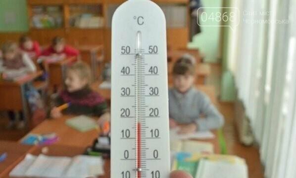 Почему до сих пор холодно в детских учреждениях Черноморска?, фото-9