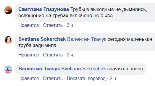 Почему до сих пор холодно в детских учреждениях Черноморска?, фото-7