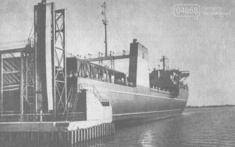 Этот день в истории Черноморска: 40 лет назад была открыта паромная переправа, фото-3