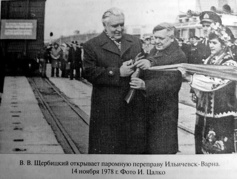 Этот день в истории Черноморска: 40 лет назад была открыта паромная переправа, фото-1