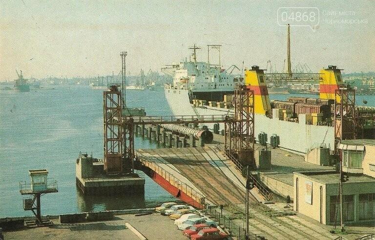 Этот день в истории Черноморска: 40 лет назад была открыта паромная переправа, фото-9