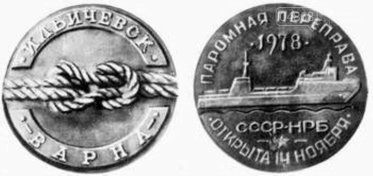 Этот день в истории Черноморска: 40 лет назад была открыта паромная переправа, фото-10