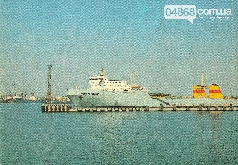 Этот день в истории Черноморска: 40 лет назад была открыта паромная переправа, фото-6
