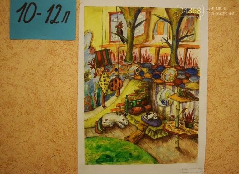 «Дом мечты»: в Черноморске завершился  конкурс юных художников, фото-12