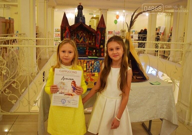 «Дом мечты»: в Черноморске завершился  конкурс юных художников, фото-7