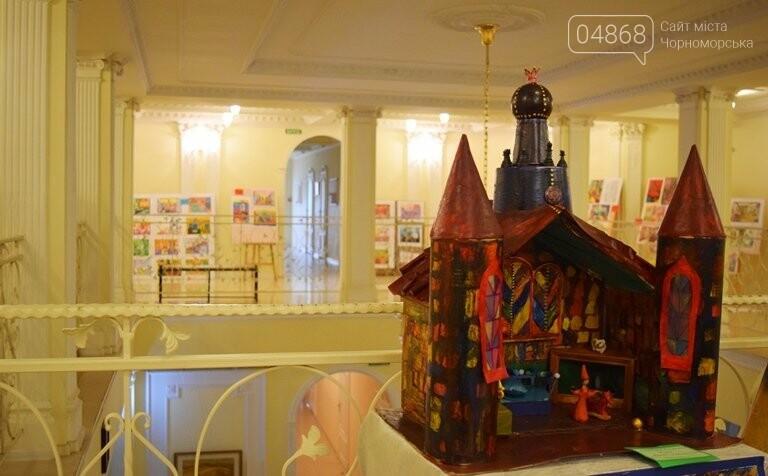 «Дом мечты»: в Черноморске завершился  конкурс юных художников, фото-10
