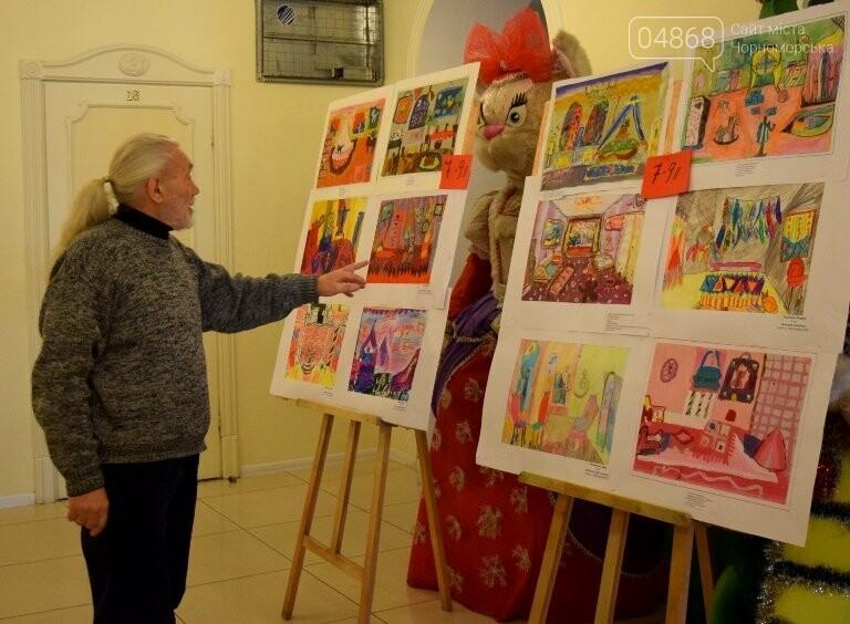 «Дом мечты»: в Черноморске завершился  конкурс юных художников, фото-31