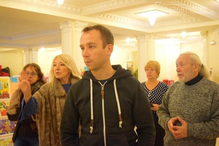 «Дом мечты»: в Черноморске завершился  конкурс юных художников, фото-3