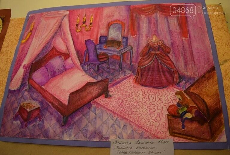 «Дом мечты»: в Черноморске завершился  конкурс юных художников, фото-33