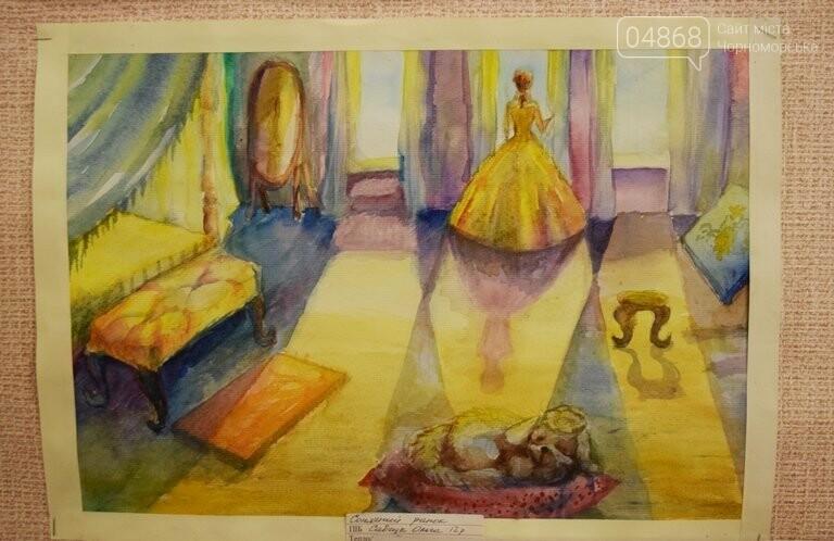 «Дом мечты»: в Черноморске завершился  конкурс юных художников, фото-14