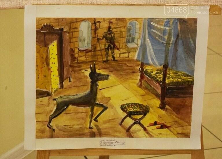 «Дом мечты»: в Черноморске завершился  конкурс юных художников, фото-8