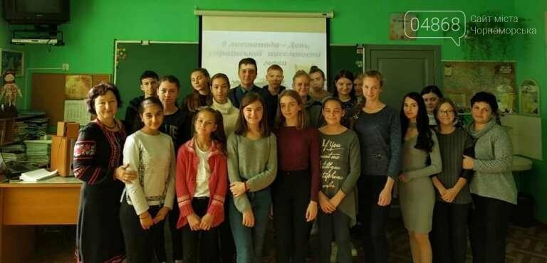 «Крила України»: в Черноморске писали диктант национального единства, фото-6