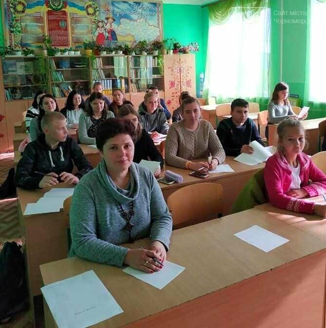 «Крила України»: в Черноморске писали диктант национального единства, фото-2