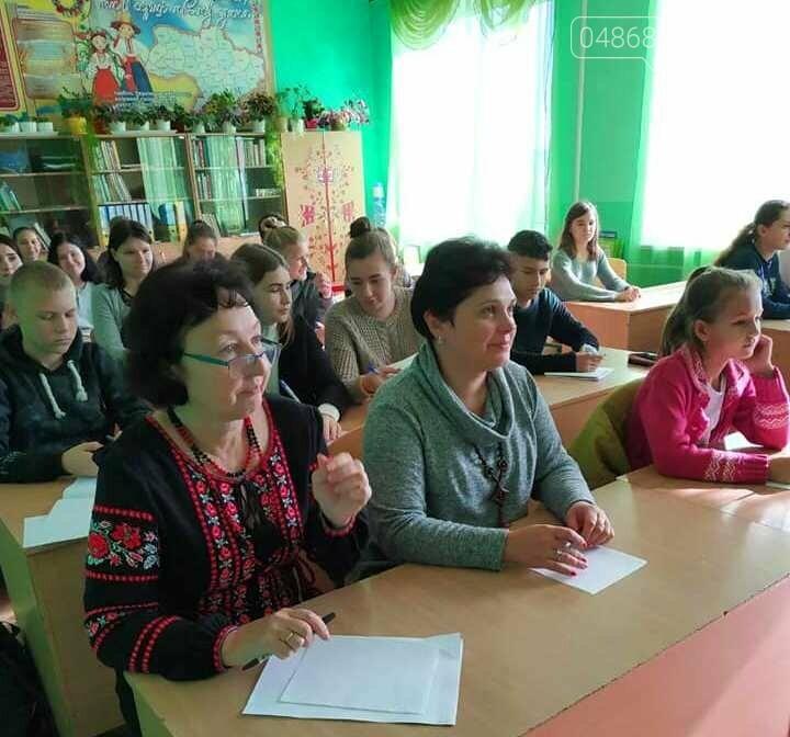 «Крила України»: в Черноморске писали диктант национального единства, фото-4