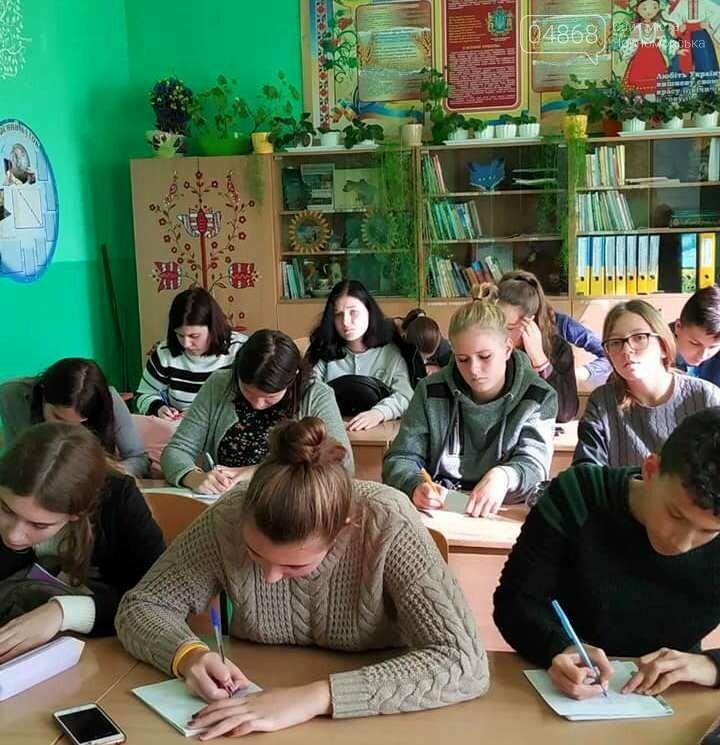 «Крила України»: в Черноморске писали диктант национального единства, фото-3