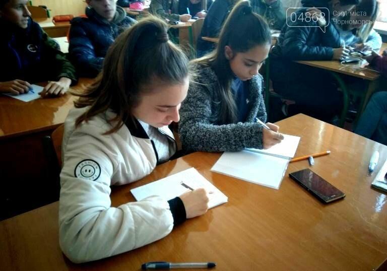 «Крила України»: в Черноморске писали диктант национального единства, фото-5