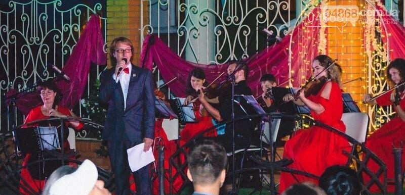 В Черноморске будет звучать «Музыка мирового кино», фото-8
