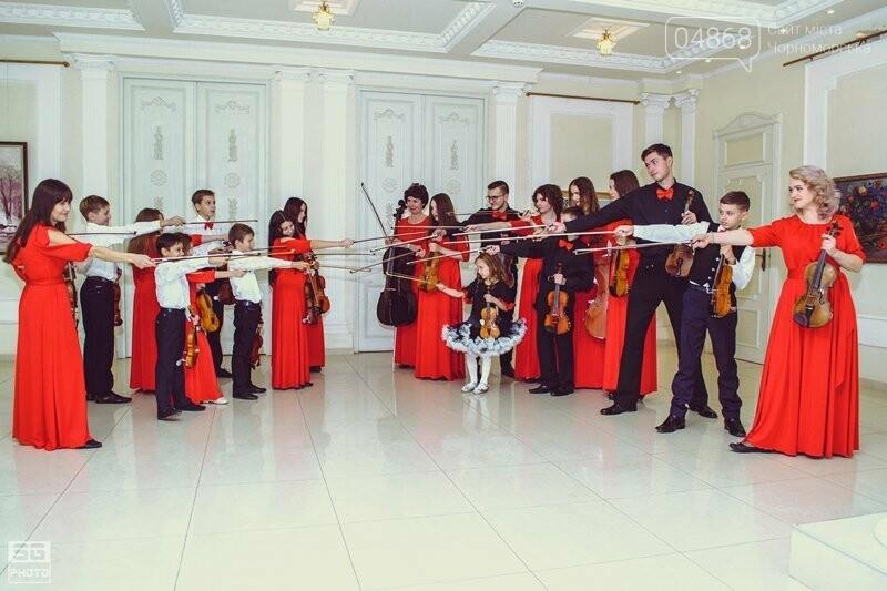 В Черноморске будет звучать «Музыка мирового кино», фото-1