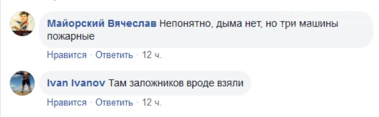 У гостиницы «Моряк» в Черноморске «освобождали заложников», фото-2