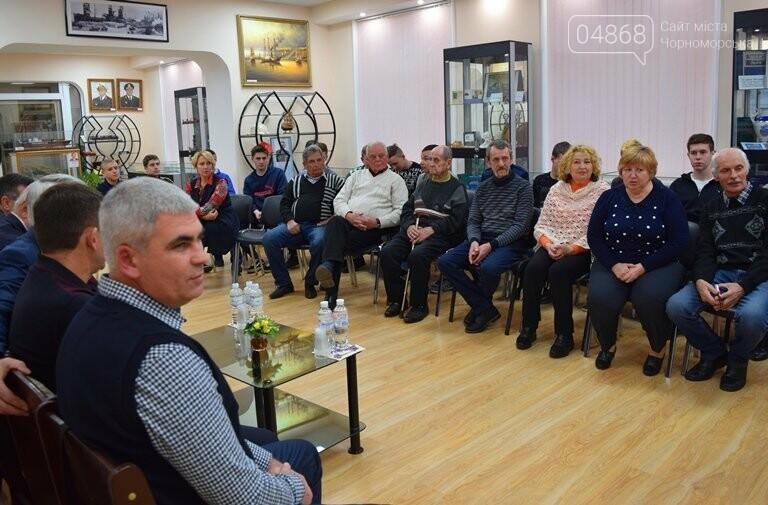 Традиции объединяют поколения: в МТП «Черноморск» отметили юбилей открытия паромной переправы, фото-20