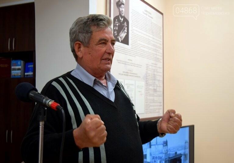 Традиции объединяют поколения: в МТП «Черноморск» отметили юбилей открытия паромной переправы, фото-3