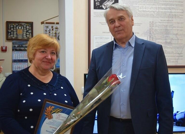 Традиции объединяют поколения: в МТП «Черноморск» отметили юбилей открытия паромной переправы, фото-4