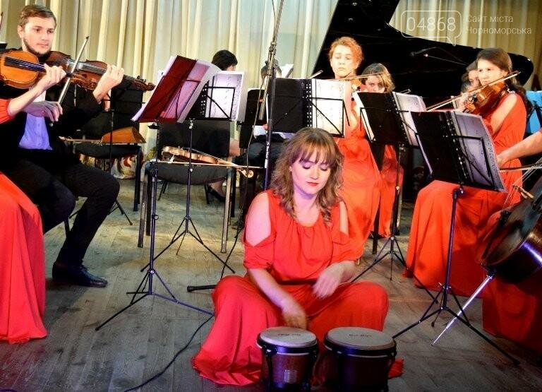 В Черноморске звучала безупречно прекрасная музыка кино, фото-11