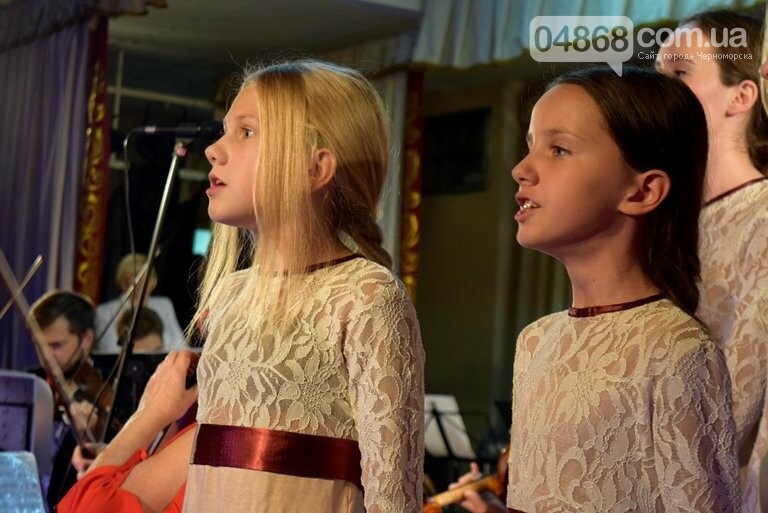 В Черноморске звучала безупречно прекрасная музыка кино, фото-13
