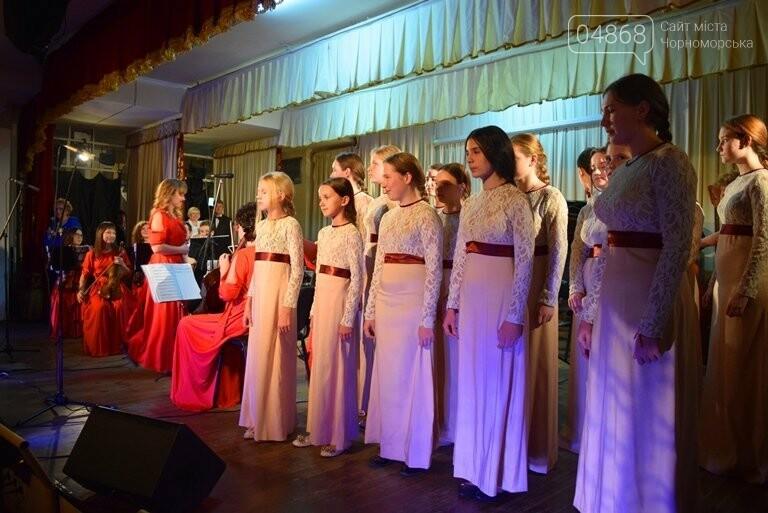 В Черноморске звучала безупречно прекрасная музыка кино, фото-2