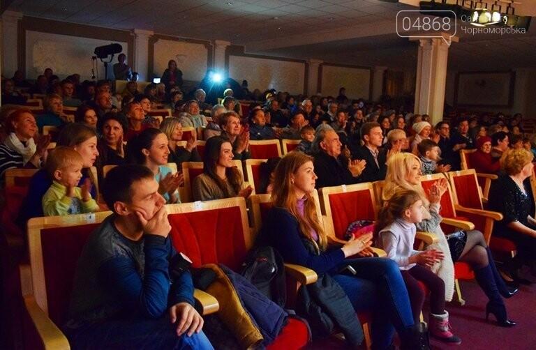 В Черноморске звучала безупречно прекрасная музыка кино, фото-6