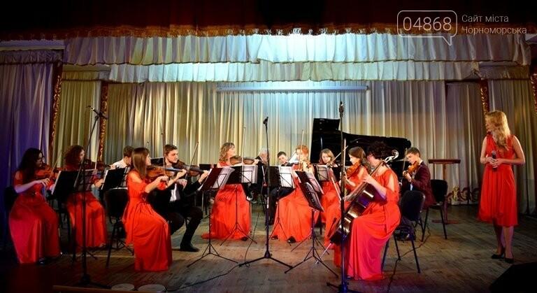 В Черноморске звучала безупречно прекрасная музыка кино, фото-14